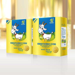佰美优高钙多维配方羊奶粉